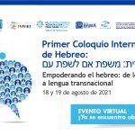 Especialistas internacionales presentes en el Primer Coloquio Internacional de lengua hebrea en América Latina: Universidad Hebraica